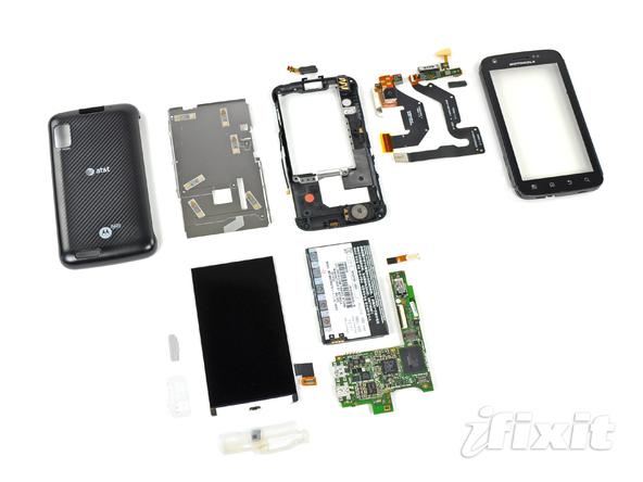 "Makey Awards 2011 Nominee 10: Motorola Atrix 4G, ""Most Repair-Friendly"""