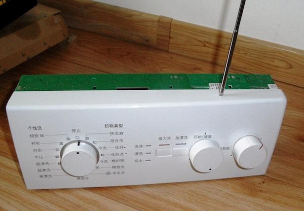 Washing machine control-panel radio