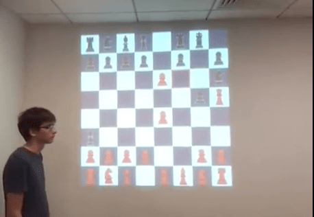 RPi Chess Game Written in Assembly Language