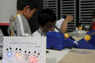 Switch Science, an open hardware company in Tokyo, put on a simple soldering workshop using a neko (cat) badge