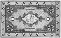 Carpet no°1