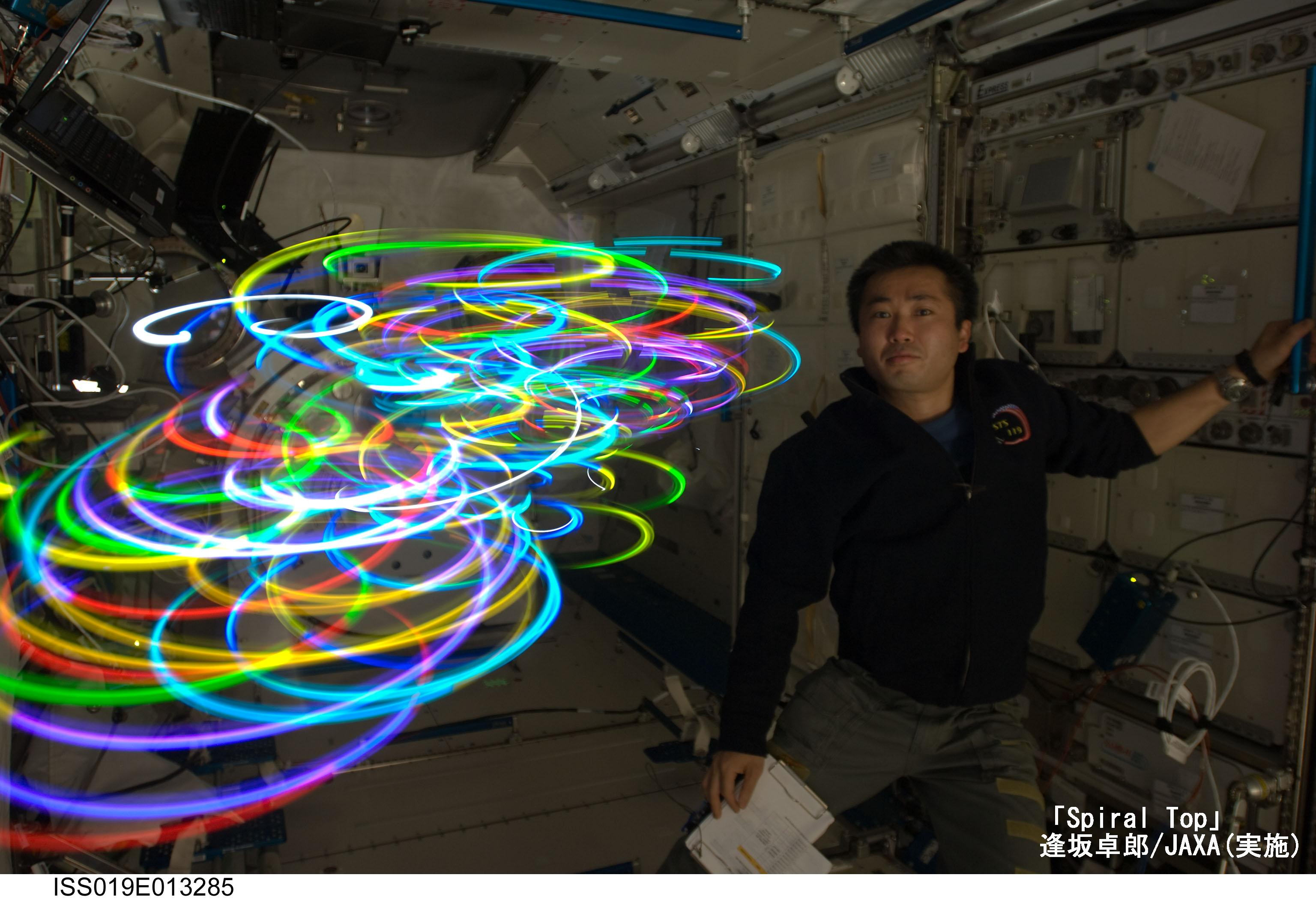 The Most Awesome LED Light Art (in Space!) You'll See This Side of the Galactic Core