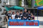 Maker Faire Shenzhen a Seminal Event for Makers in China