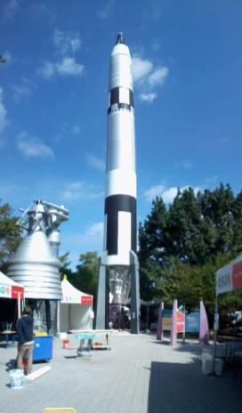 From World's Fair to Maker Faire: Rockets