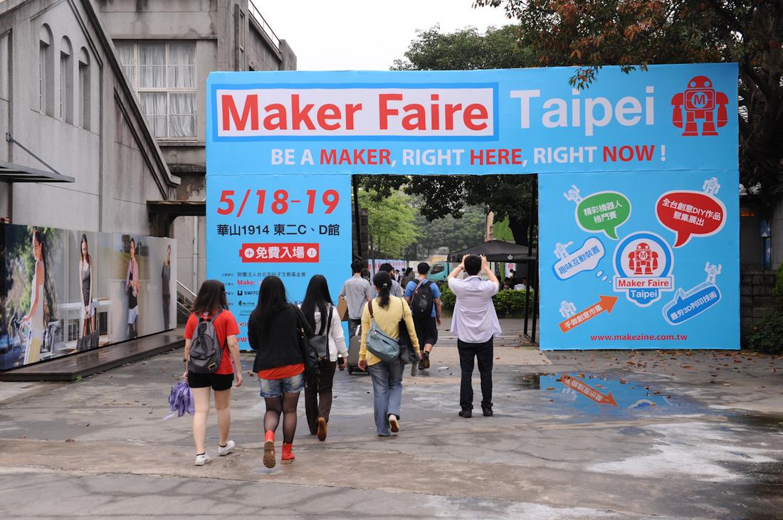 Maker Made in Taiwan
