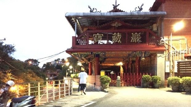 Headed to OpenLab Taipei ... through the temple