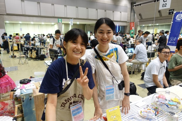 Elico Suziki and Kasiwagi Emiko