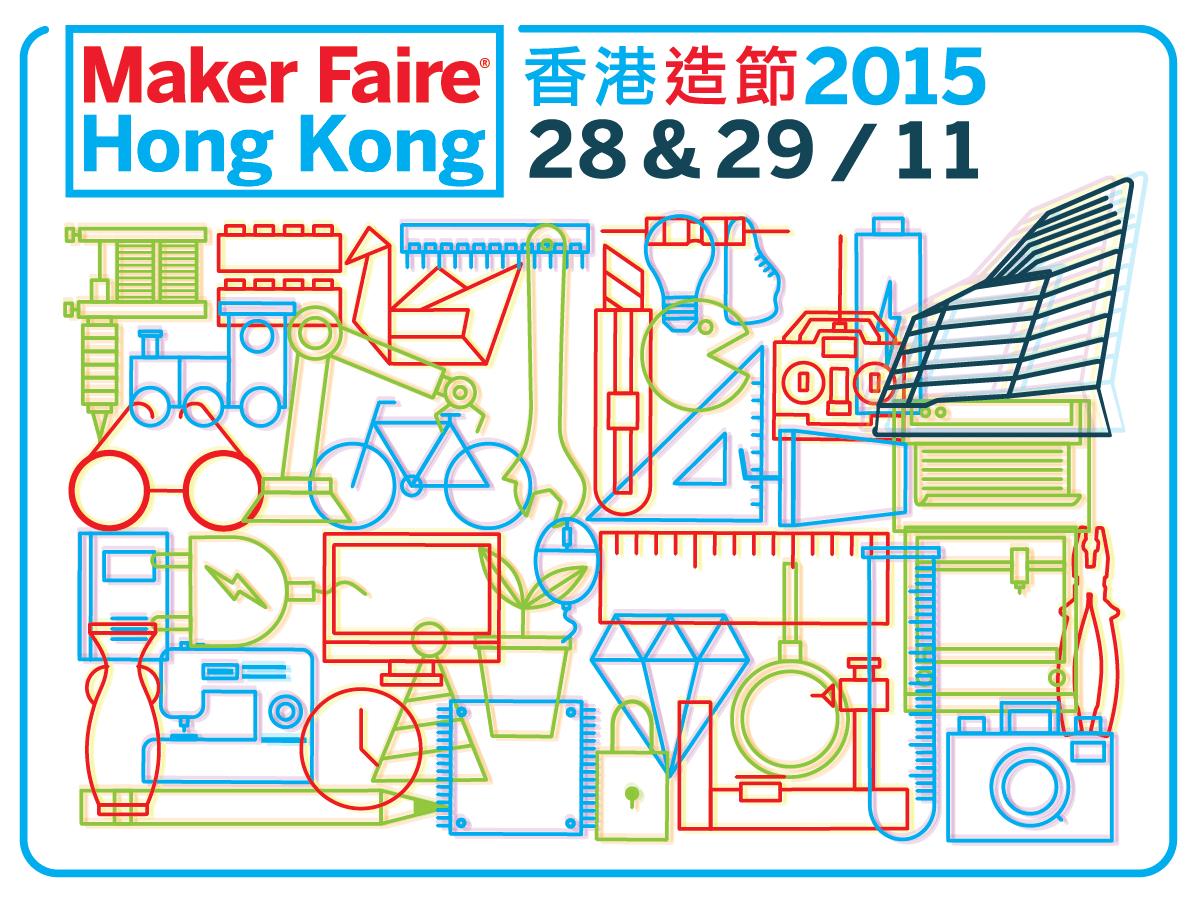Maker Faire Hong Kong Features Collaborative Builds Galore