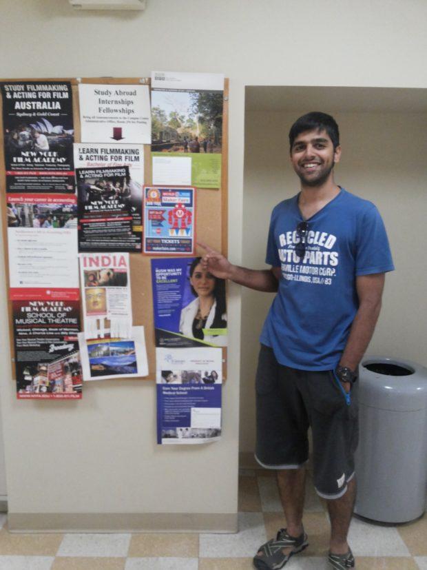 Nikhil_Advani Rubin Campus Center
