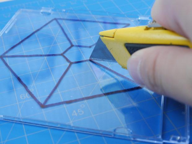 Transform a CD Case into a Hologram Illusion