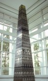 obelisk-cor-1-30-13