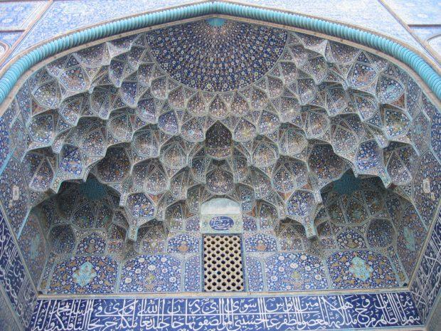 shah-mosque-isfahan-gmohammadi