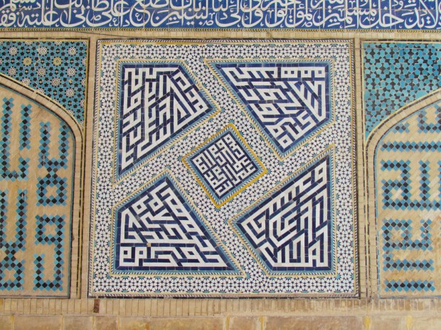 jameh-mosque-isfahan-calligraphy-detail