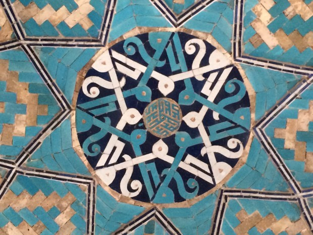 jameh-mosque-yazd-bannai-detail