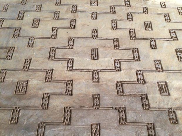 jameh-mosque-yazd-plaster-brick-detail
