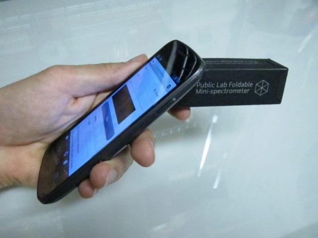 mfb-pocket-spectometer