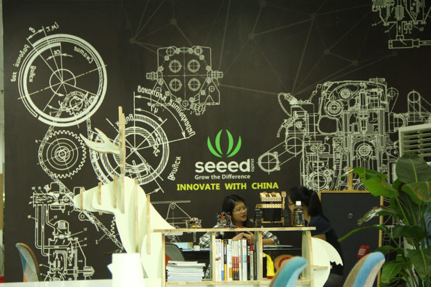 Seeed's office