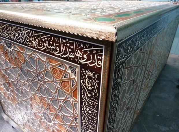 khatam-chest