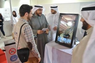 Adnah Al-dhahi explains his project, Electro Mirror.