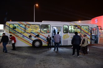 The Sanea bus, a mobile fablab from Qatar.