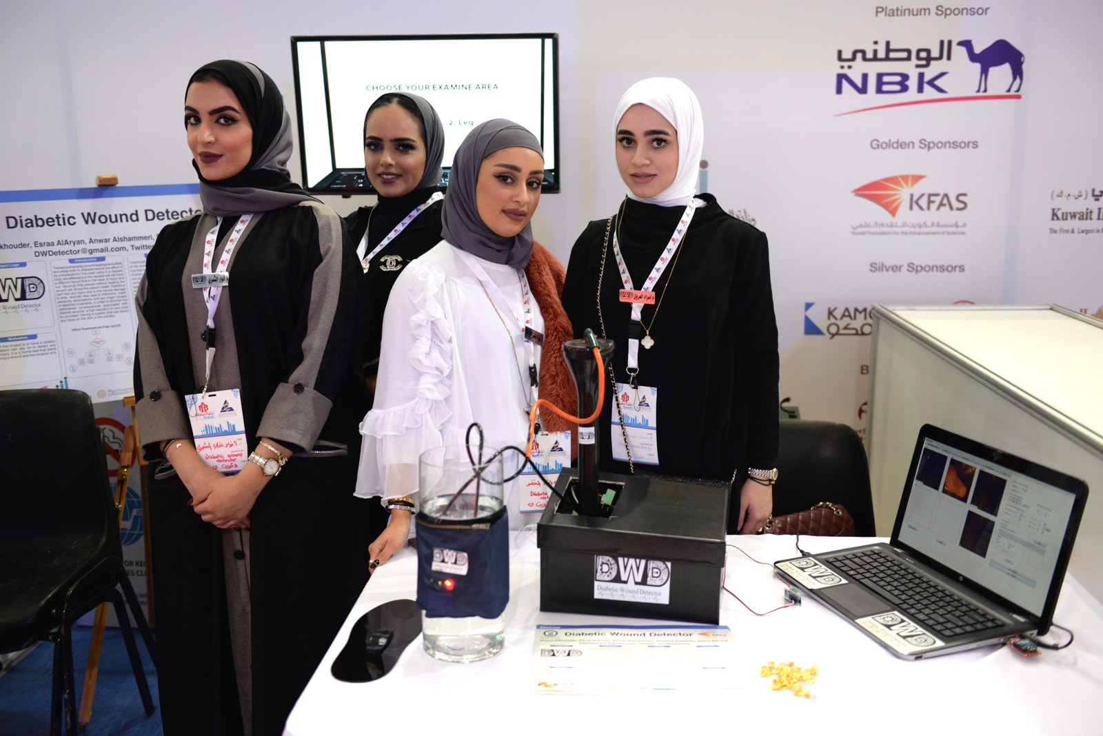 Female Engineers Stand Tall at Maker Faire Kuwait