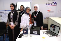 The Diabetic Wound Detector team: Noura, Esraa, Anwar, Shaika, and Amira (not pictured).