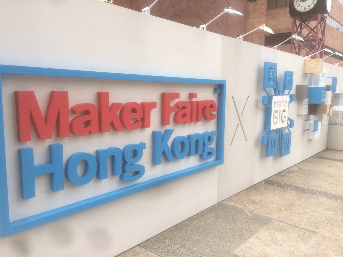 Maker Faire Hong Kong In Pictures