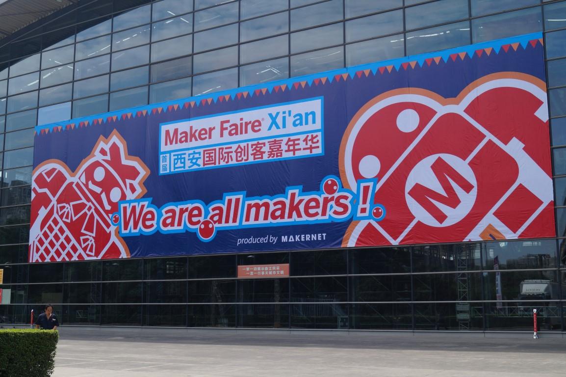 Maker Faire Xi'an: Live Updates