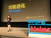 Maker Faire Beijing Producer Cissy Young kicked off the 3-day presentation program.