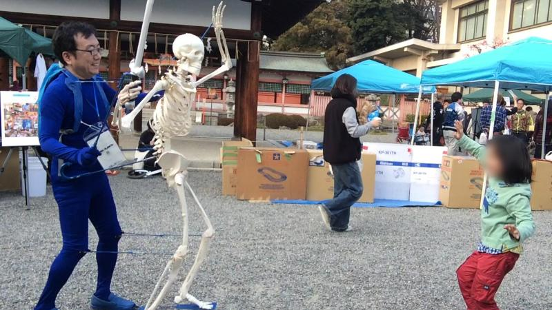 Dance with this Skeleton Puppet at Maker Faire Bay Area