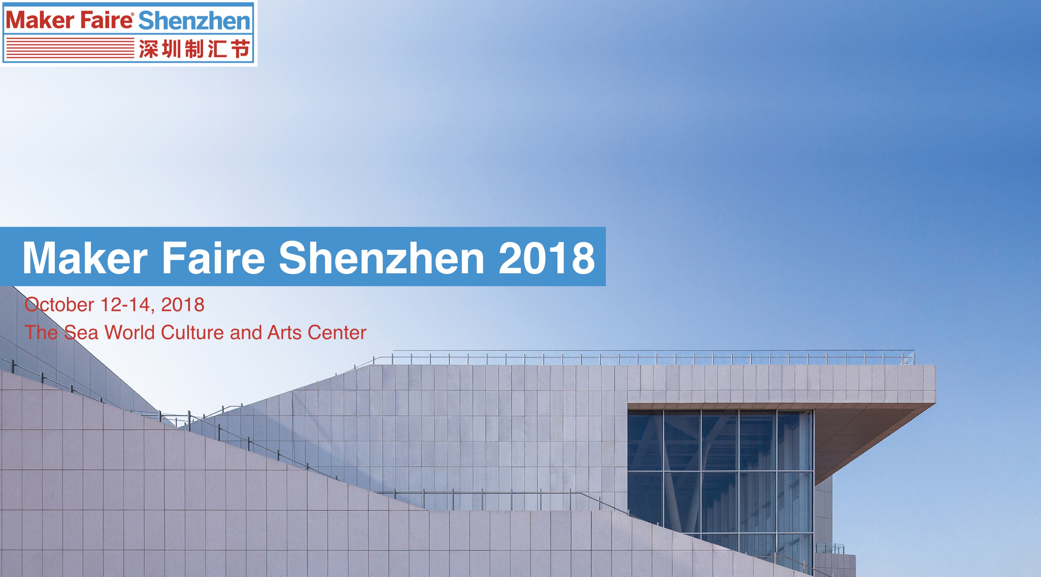 Maker Faire Shenzhen 2018 Is Now Calling for Makers