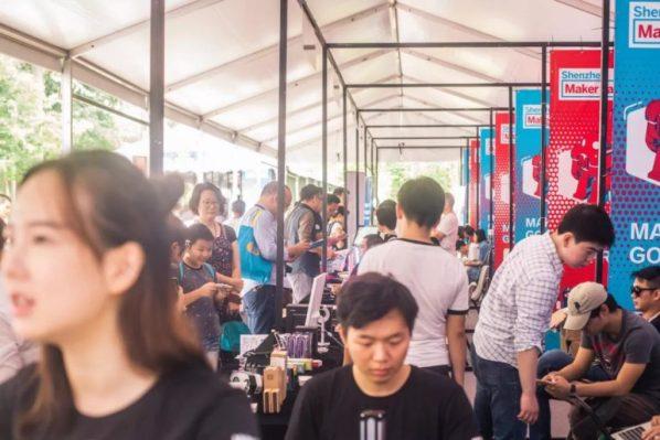 Maker Faire Shenzhen Maker Booths