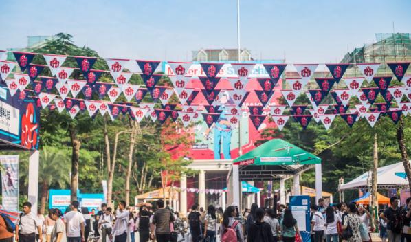 Maker Faire Shenzhen Visitor Registration