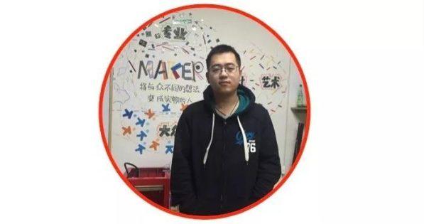 Jianwei Wang