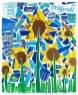 Sunflowers 2012 - erynn albert (Large)