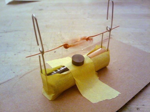 Simple Motor