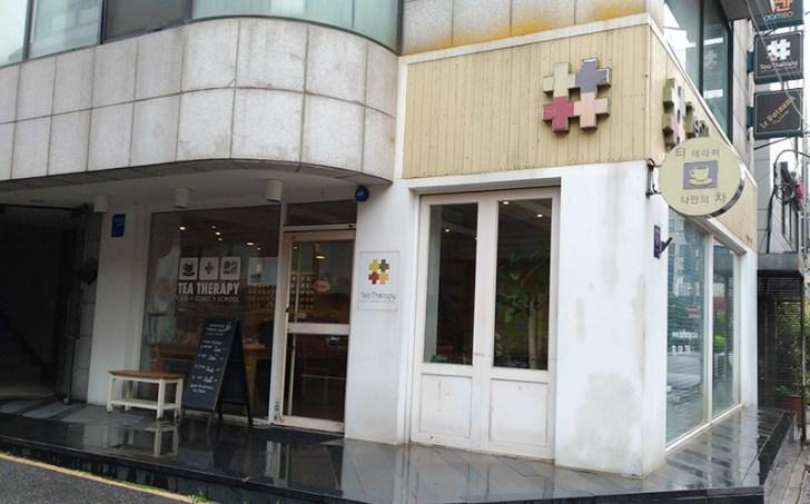 Tea Therapy ティーセラピー(狎鴎亭店)