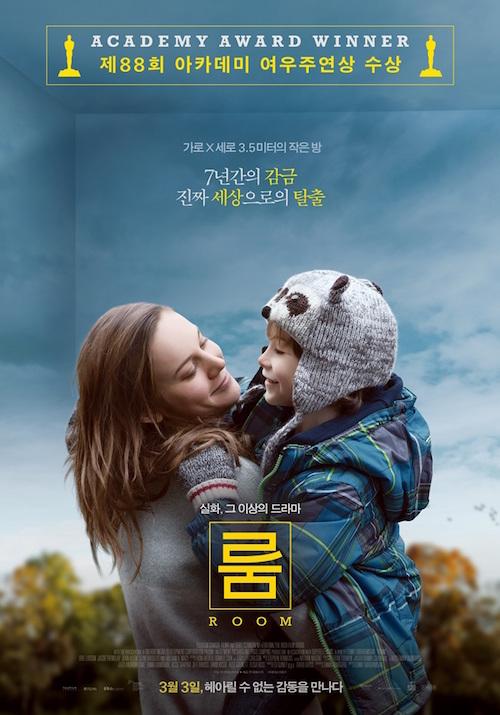 movie_image-2