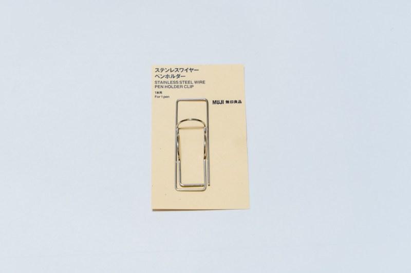 小さいノートや手帳に最適。無印良品の「ステンレスワイヤーペンホルダー」