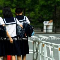日本の若者のイメージ画像