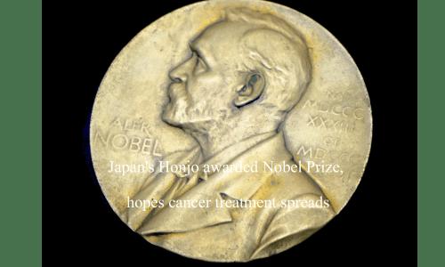 Japan's Honjo awarded Nobel Prize, hopes cancer treatment spreads