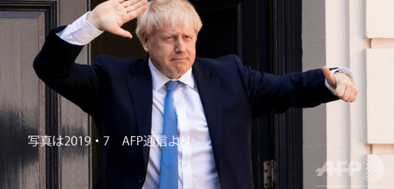 イギリスジョンソン首相の写真