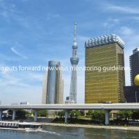 東京都の風景にのTokyo puts forward new virus monitoring guidelinesのの印字