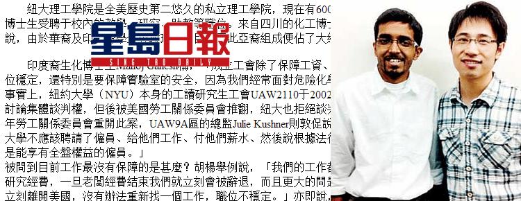 20110514singtao