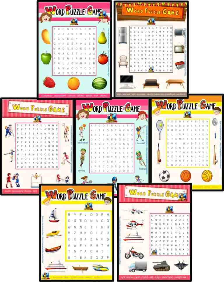 10 ESL and Primary English Subject Word Searches – Set 1