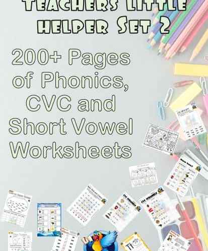 Short Vowel CVC Worksheet