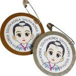 Girl Scout South Korea SWAP Kit