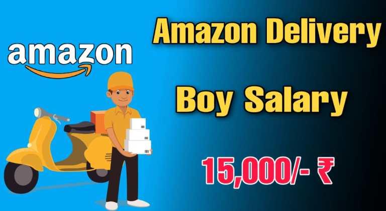 Amazon Delivery boy salary