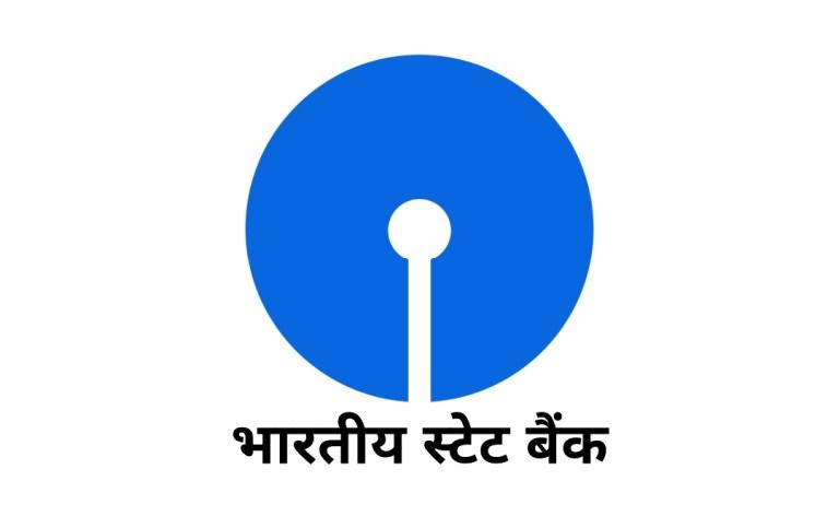 SBI logo png