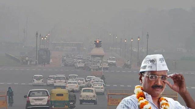 delhi-smog-arvind-kejriwal